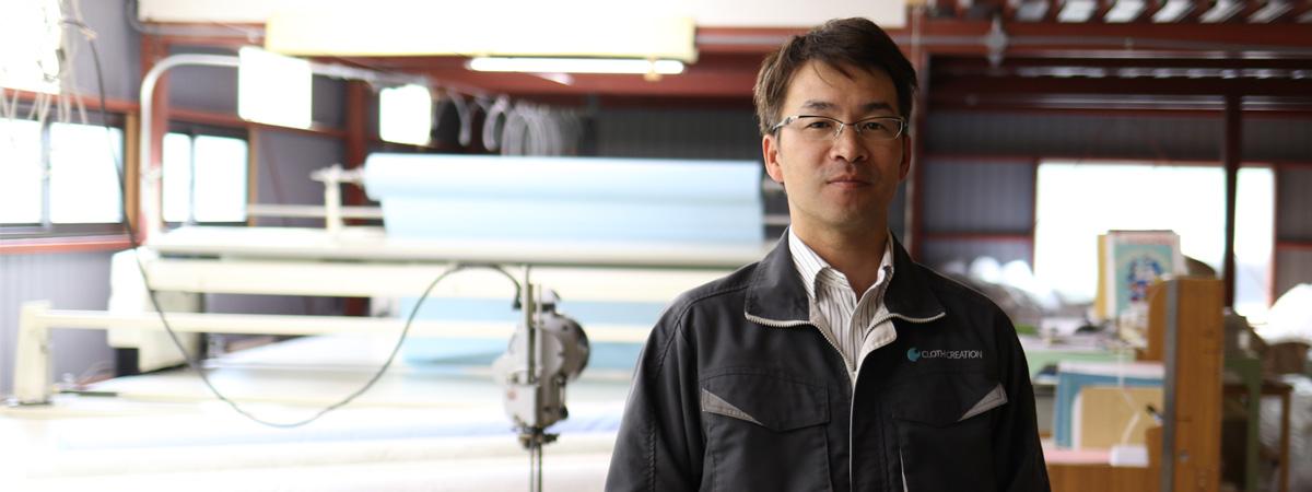 代表取締役 今井宏明